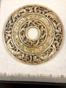 Chinese Bi Disc Comes Full Circle Elizabeth Appraisals